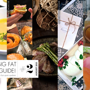 BIG FAT FOOD GUIDE! | #2 | AUG...